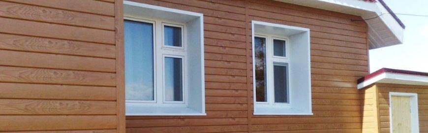 Отделочные фасадные материалы для дома - купить ...